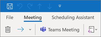 Microsoft Outlook မှာဘယ်လိုပူးပေါင်းမလဲ