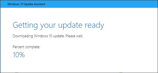 Windows 10 Update Assistant ဆိုတာဘာလဲ။ ပြandနာကဘာလဲ။