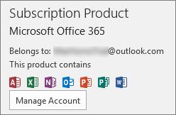 اپنے آفس پروڈکٹ کی کی کو تبدیل کرنے کا طریقہ: آفس 365